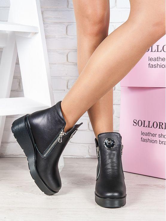 Ботинки кожаные Джессика 6778-28