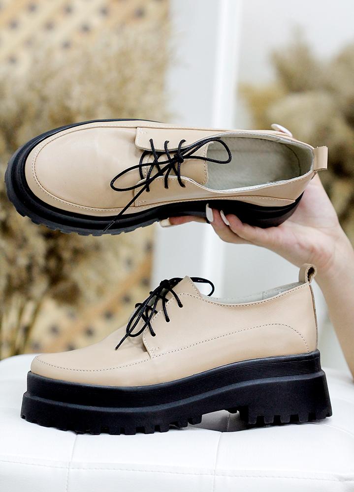 Туфли броги беж кожа 7783-28